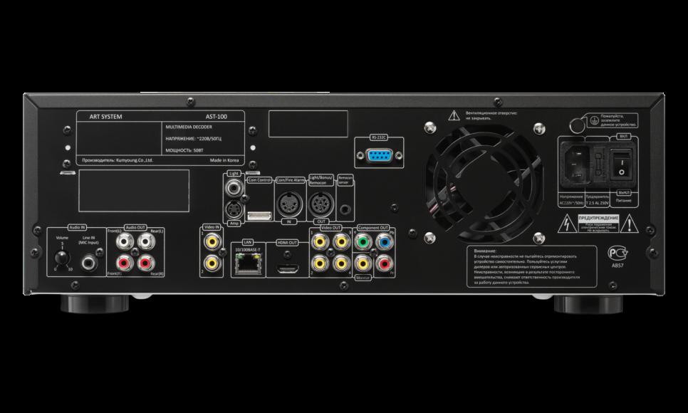 Профессиональная караоке-система AST-100